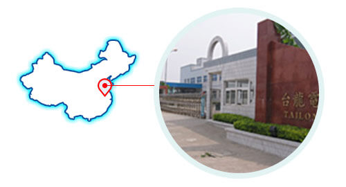 Tailong Electronics (Kunshan) Co., Ltd