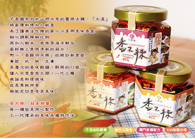 proimages/products/B02/Consignment/02QianXiangYuan/CHGarden_750_01.jpg