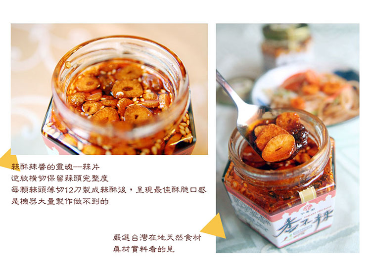 proimages/products/B02/Consignment/02QianXiangYuan/CHGarden_750_03.jpg