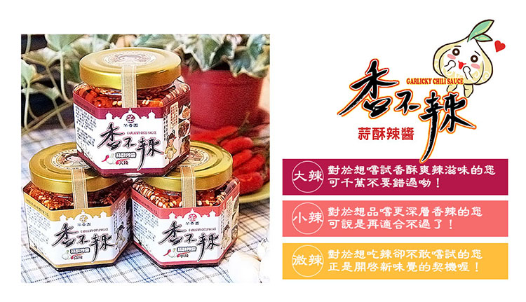 proimages/products/B02/Consignment/02QianXiangYuan/CHGarden_750_09.jpg